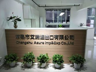 CHANGSHU AZURE IMP&EXP CO.LTD